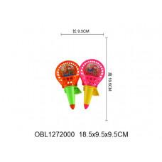 ловушка 2 шт/пакет1098-1ТК133553
