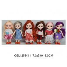кукла 6 видовLL618ТК134175