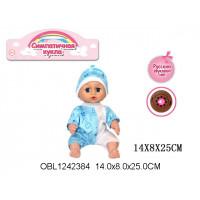 кукла пупс с музыкойE335-94ТК134338