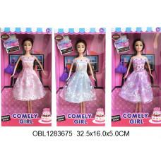 кукла 3 видаYX-628ТК134494