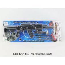 военный набор008-1AТК134936