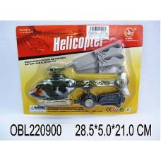вертолет запускаемыйJS8042BТК135251