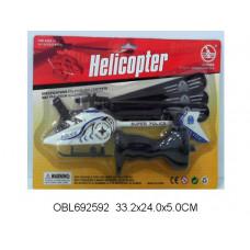вертолет запускаемый8030ТК135425