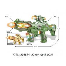 автомат на батарейках 2 цветаJD-6605ТК135442