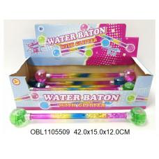 волшебная палочка водяная с блестками 12 шт/коробка1888тк135120