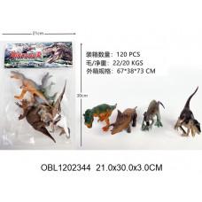 динозавры 4 шт/пакет6608тк135496