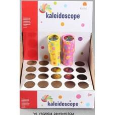 Калейдоскоп разноцветный 20шт в упаковкеОК2003-2C