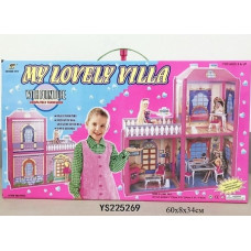 """Домик """"Моя любимая вилла"""" в коробке 60х8х34 смОК6984"""