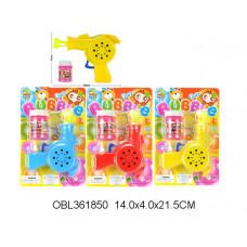 пистолет мыл.пузыри 3 цвета21-035ТК134785