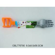 рука механическая 2 цвета21-039ТК135116