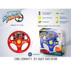 руль музыкальный 2 цвета21-040ТК135187