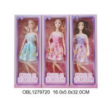 кукла 3 видаHH130ТК133945