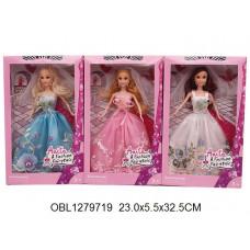 кукла 3 видаHH129ТК133947