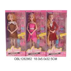 кукла 3 вида3363-120ТК134390