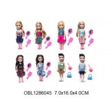 кукла 8 видовYT2507ТК134493