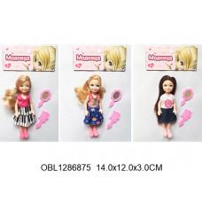 кукла 3 видаEW030/EW031/EW032ТК133832
