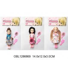 кукла 3 видаEW027/EW028/EW029ТК133844