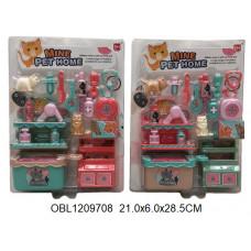 мой домашний питомец набор 2 цвета832-91ТК133374