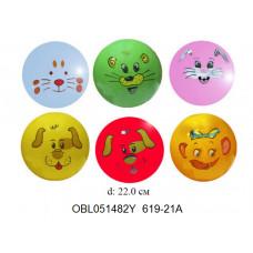 мяч пластизоль 22см 60 г619-21Aтк132543